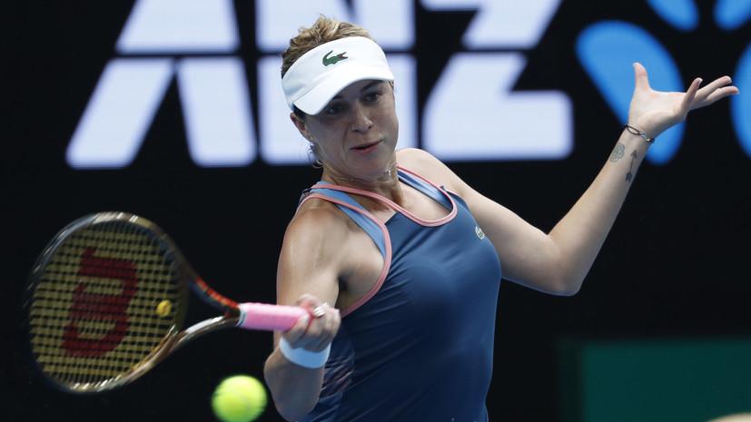 Павлюченкова обыграла Саснович в третьем круге Australian Open