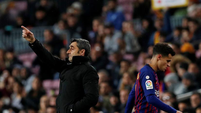 Вальверде высказался о возможном исключении «Барселоны» из Кубка Испании