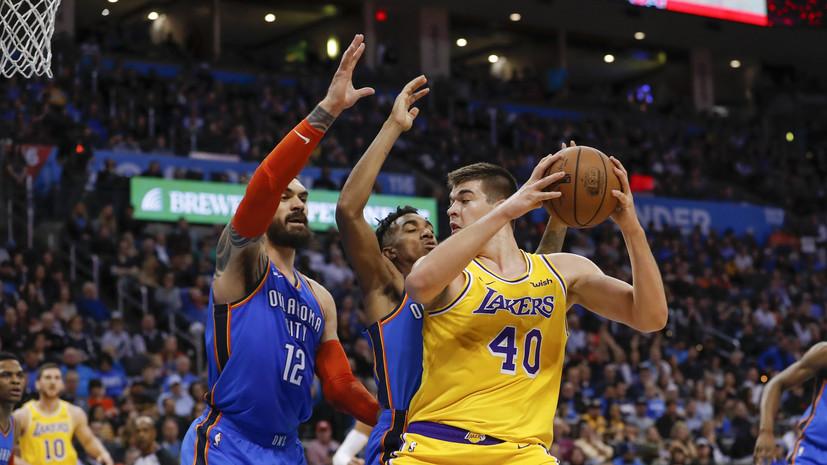 «Лейкерс» в овертайме победил «Оклахому» в матче НБА, Кузма набрал 32 очка