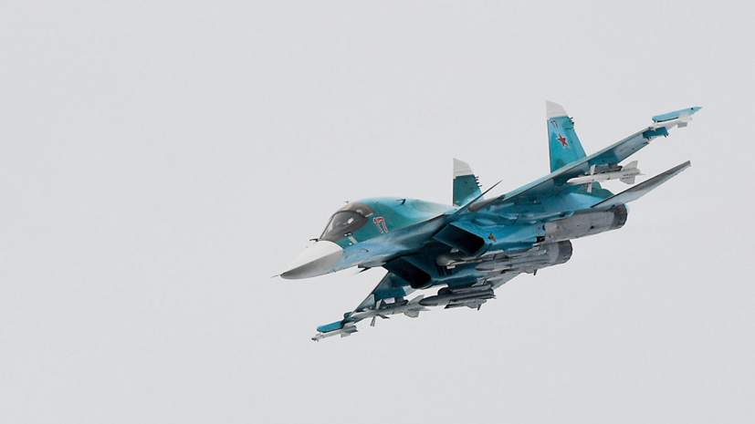 Источник: Су-34 мог упасть в пролив между материком и Сахалином
