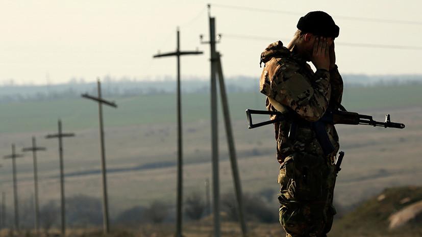 «Погибать за власть никто не хочет»: почему на Украине предлагают изменить правовой статус дезертиров