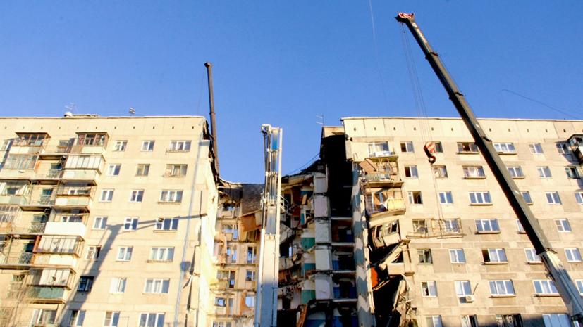 СК считает взрыв газа приоритетной версией ЧП в Магнитогорске