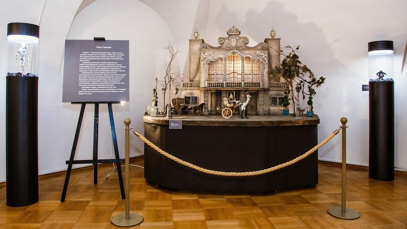 В Музее Рерихов открылась выставка «Гофманиада»