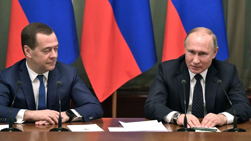 Путин провёл встречу с Медведевым