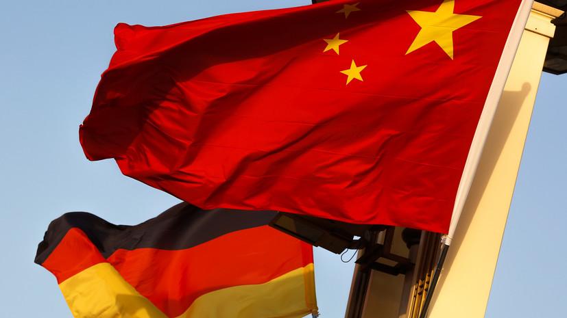 Китай и Германия договорились о расширении сотрудничества в сфере торговли