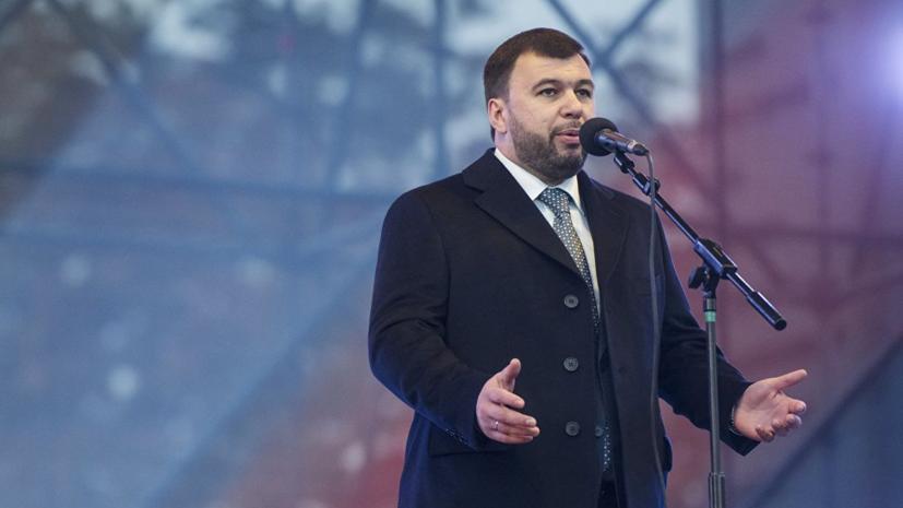 Пушилин предупредил о масштабных военных учениях в ДНР