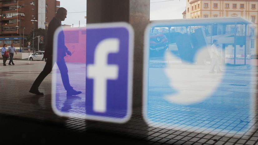 Facebook и Twitter передали РКН сведения о локализации баз данных