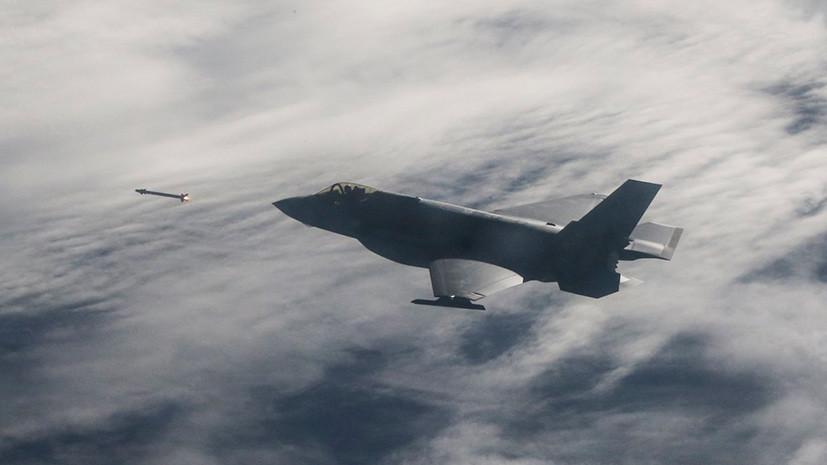 «Повод для увеличения бюджета»: как США намерены адаптировать F-35 для уничтожения баллистических ракет