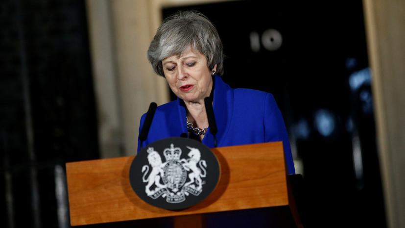 The Telegraph: британские министры пригрозили Мэй массовыми отставками