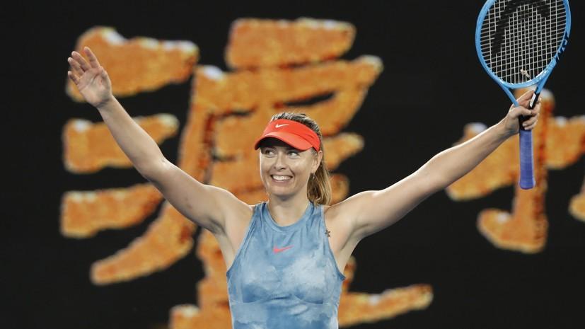 Американская теннисистка назвала Шарапову прекрасным примером для подражания