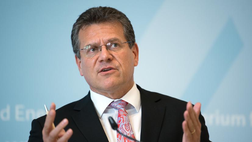 Шефчович намерен участвовать в выборах президента Словакии