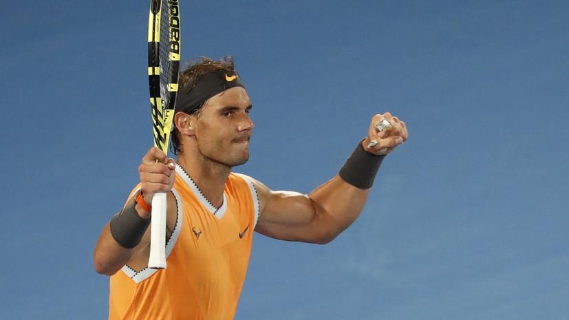 Надаль вышел в четвёртый круг Australian Open