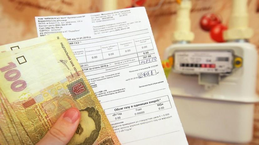Газ на Украине за два года подорожал на 89%