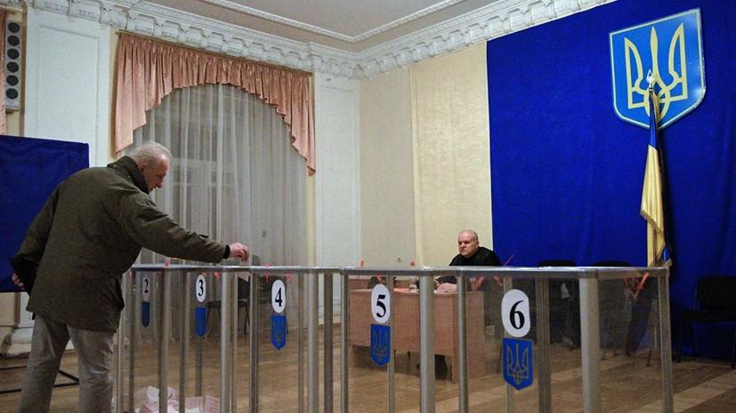 Россия получила приглашение направить наблюдателей на выборы на Украине