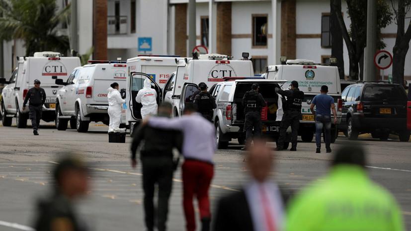 В Колумбии задержали подозреваемого во взрыве в кадетской школе