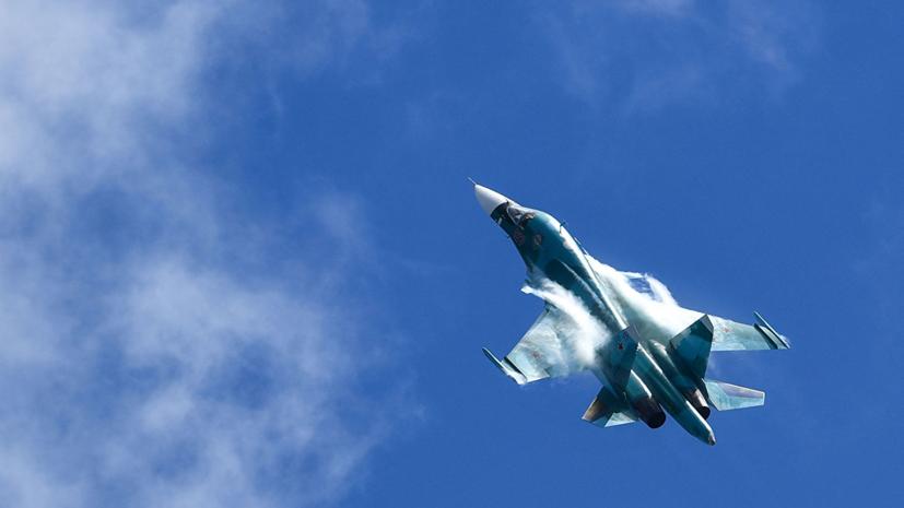 Спасённых лётчиков Су-34 вертолётом доставили на военный аэродром