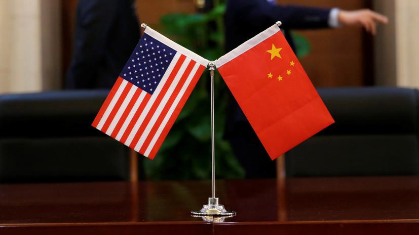 МИД Китая выступил против новой стратегии ПРО США