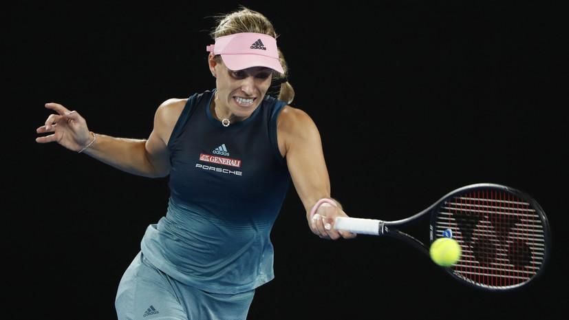 Кербер разгромила Биррелл и вышла в четвёртый круг Australian Open