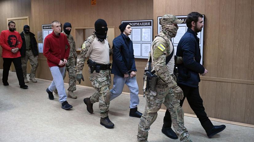 Защита обжаловала продление ареста украинских моряков
