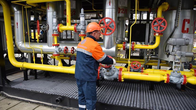 «Хотят обострить ситуацию»: в «Нафтогазе» не исключают остановки транзита топлива через Украину к 2020 году