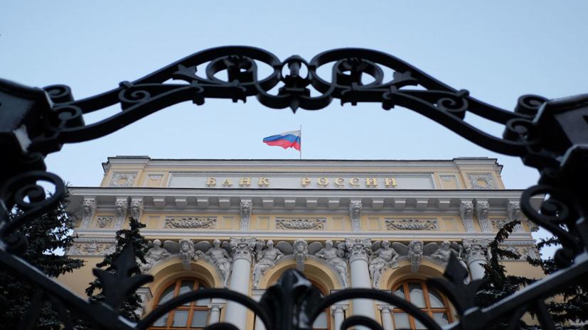 Профицит внешней торговли России в ноябре вырос в 1,6 раза