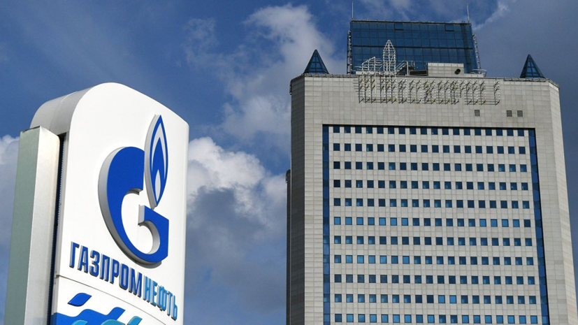 Эксперт оценил отмену ареста акций «Газпрома» в Nord Stream 2