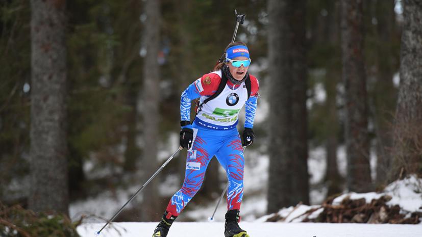 Стал известен состав женской сборной России в эстафете на этапе КМ по биатлону в Рупольдинге
