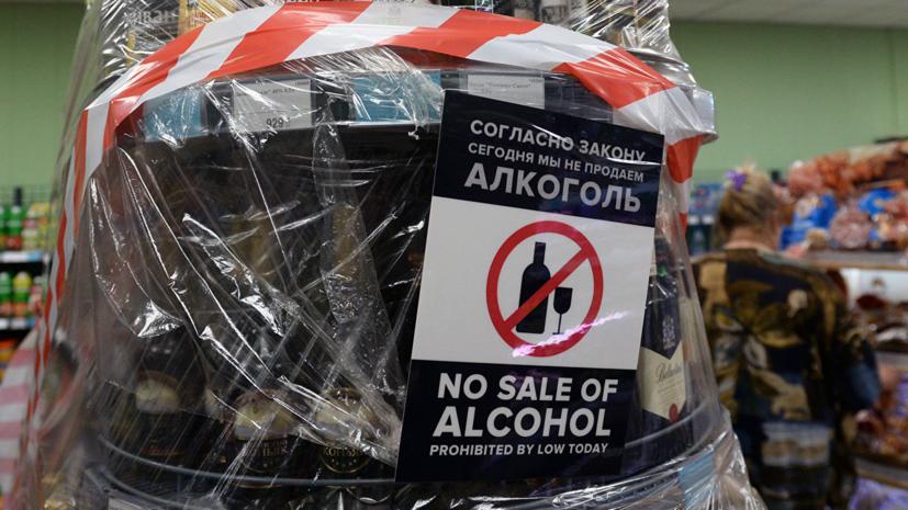 В Госдуме оценили предложение продавать алкоголь и табак в специальных магазинах