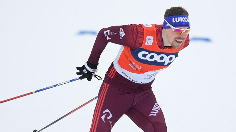 Лыжник Устюгов пропустит этап Кубка мира в Эстонии