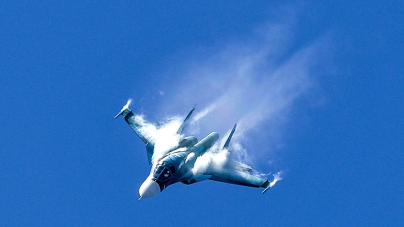 После столкновения Су-34 возбудили уголовное дело