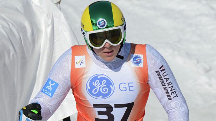 Горнолыжник Трихичев показал лучший российский результат сезона на этапе КМ