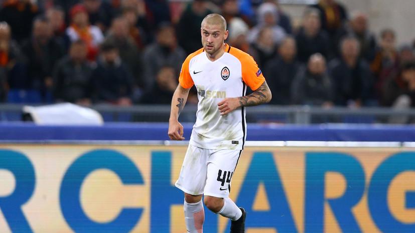 СМИ: Футболист сборной Украины согласовал контракт с «Зенитом»