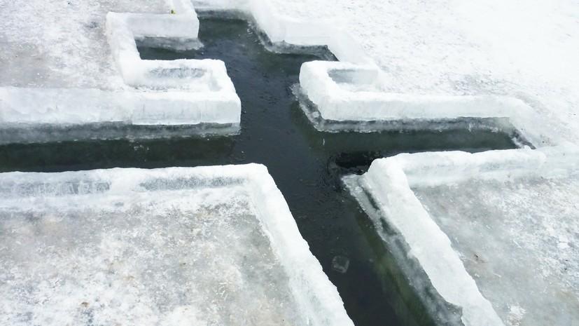 В Хабаровском крае подготовили около 50 площадок для крещенских купаний