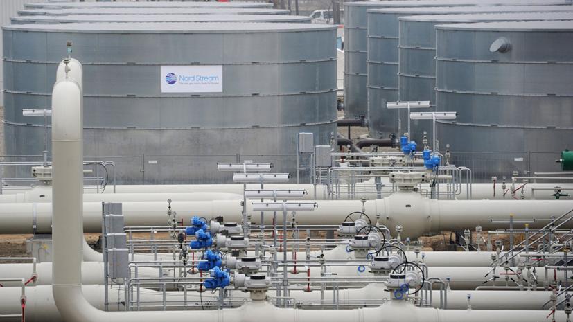 «Северный поток» обеспечил рекордные поставки газа в Европу в 2018 году