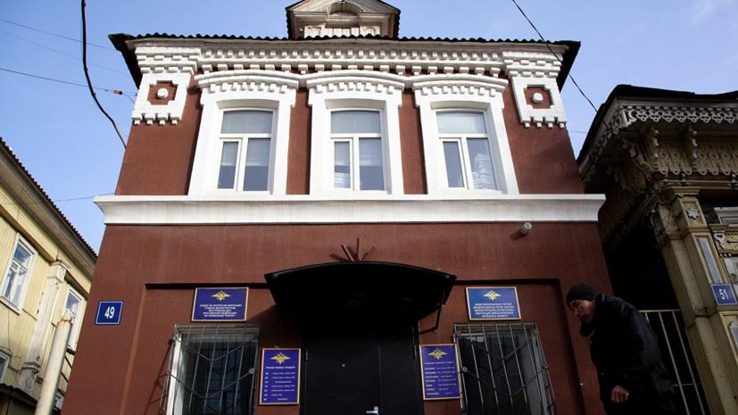 СМИ узнали об увольнении в Уфе дознавателя, заявившей об изнасиловании