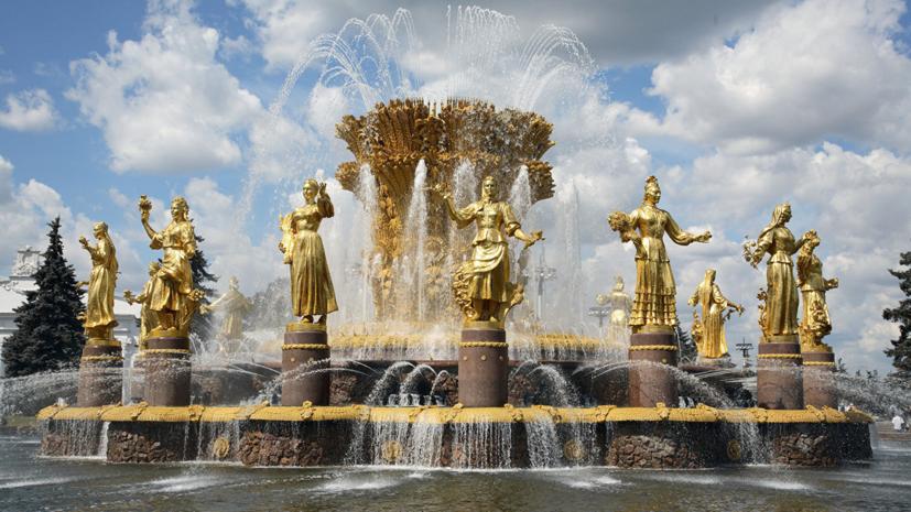 Реставрацию фонтана «Дружба народов» в Москве планируют завершить весной