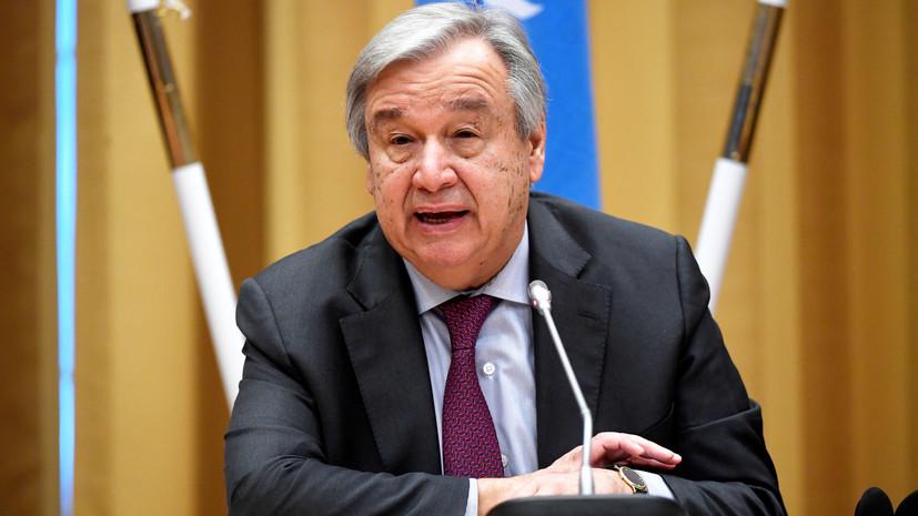 Генсек ООН призвал Россию иСША продолжить переговоры поДРСМД