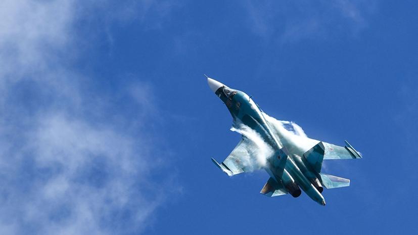 Спасатели обнаружили тело лётчика Су-34