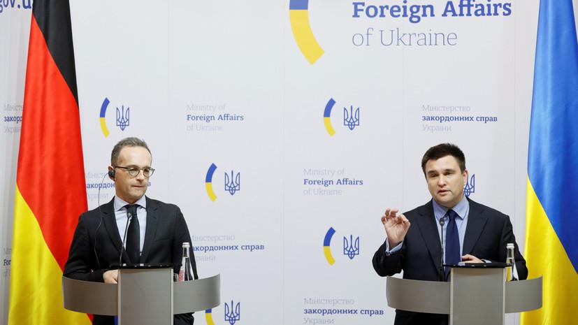 Украина и Германия обсудят мониторинговую миссию в Керченском проливе