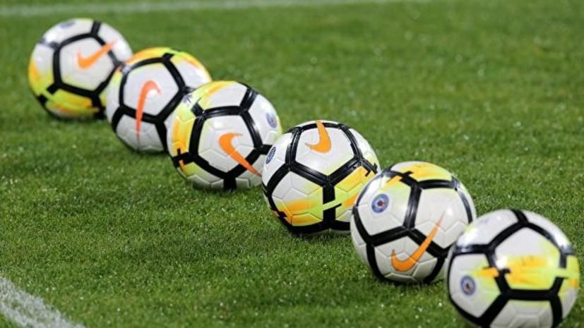 IFAB намерен ввести наказание за случайную игру рукой
