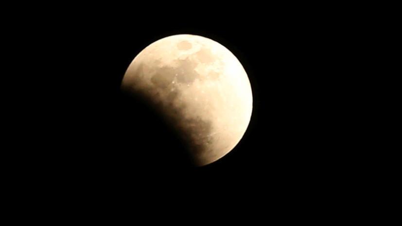 В Краснодарском крае можно будет увидеть лунное затмение 21 января