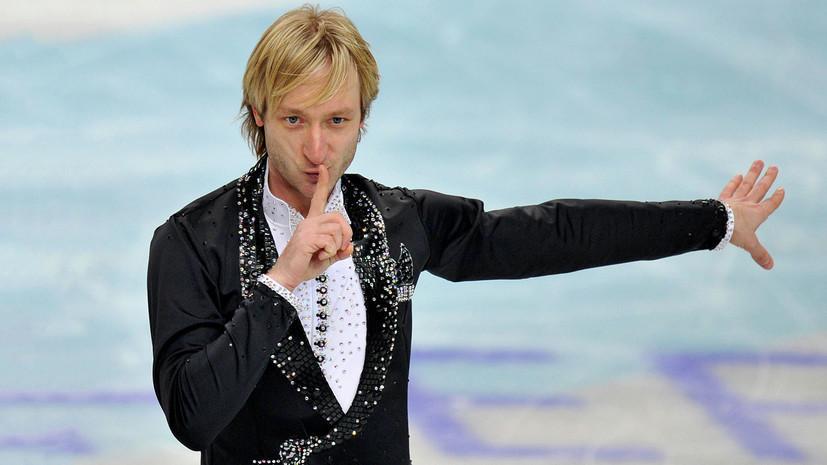 Плющенко вернулся на лёд на седьмой день после операции