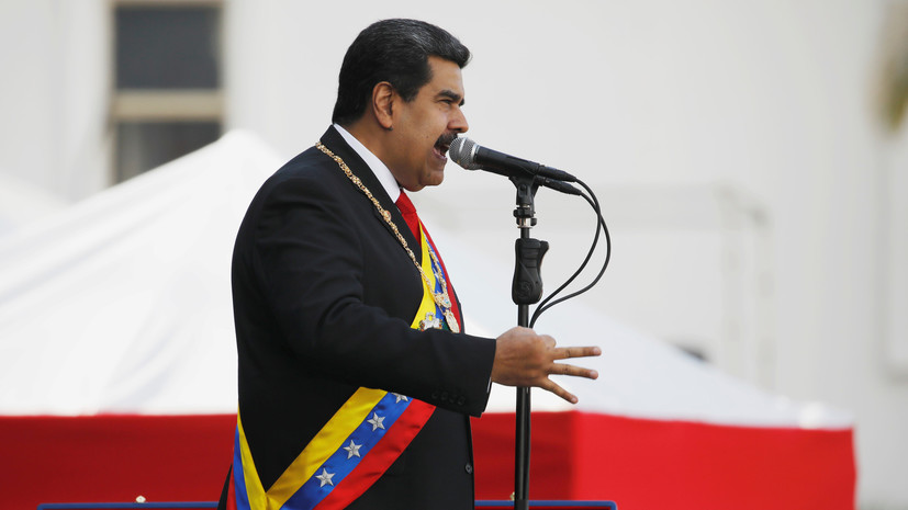 Мадуро рассказал о своём путешествии во времени