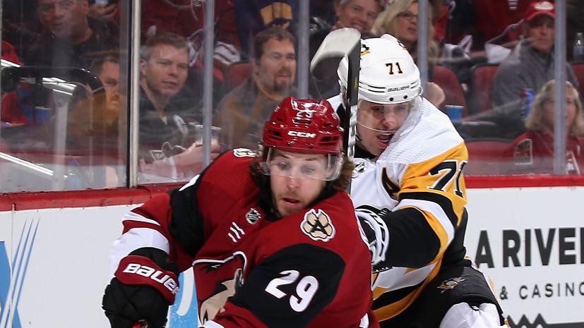 Передача Малкина помогла «Питтсбургу» в овертайме победить «Аризону» в НХЛ