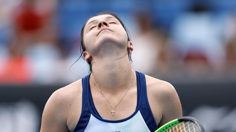 Гаспарян и Гаврилова не смогли выйти в третий круг Australian Open в парном разряде