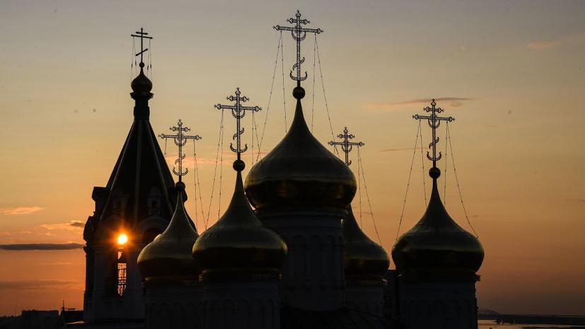 «Патриарх Варфоломей подрывает статус томоса»: русский экзархат в Западной Европе отказался подчиниться Константинополю