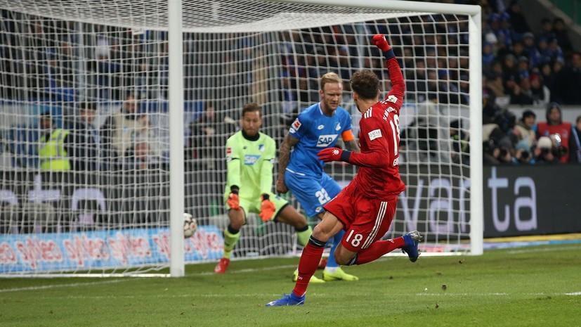 «Бавария» одержала шестую победу подряд в Бундеслиге