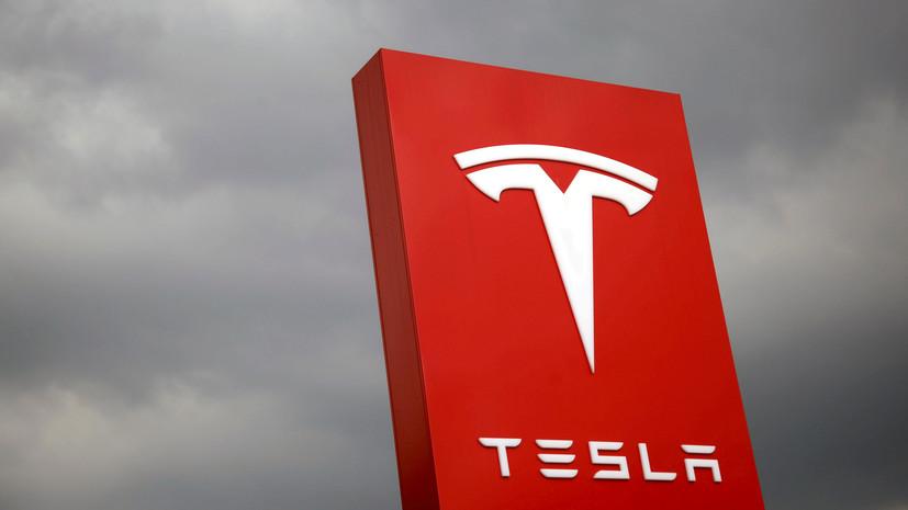 В Tesla заявили о намерении уволить 7% сотрудников