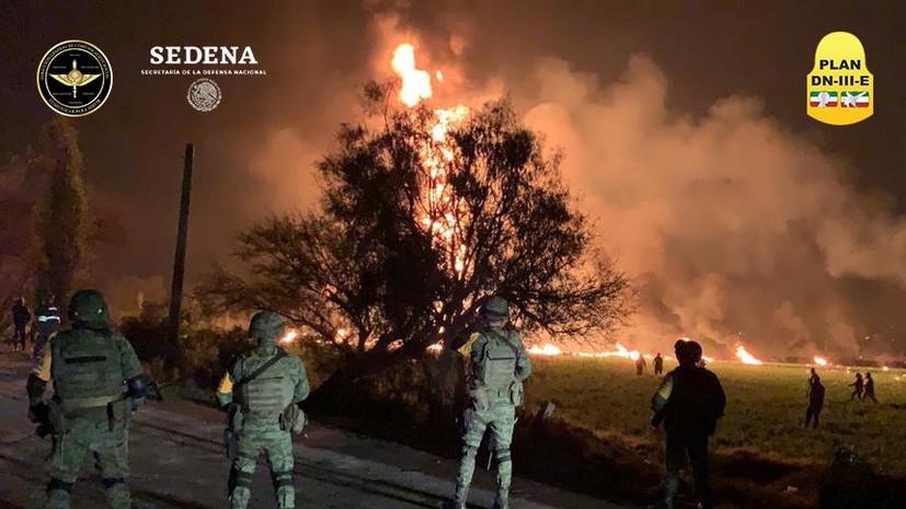 Пожарным удалось потушить возгорание на месте взрыва трубопровода в Мексике