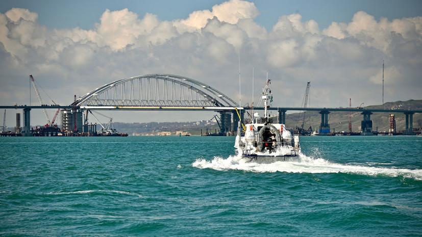 В Крыму оценили предложение ФРГ по Керченскому проливу